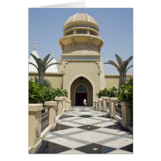 Nakheel Office, Dubai, United Arab Emirates, Card