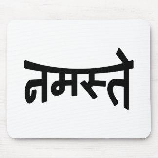 Namaste (नमस्ते) - Devanagari Script Mouse Pad