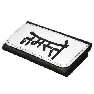Namaste (नमस्ते) - escritura de Devanagari