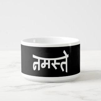 Namaste (नमस्ते) - escritura de Devanagari Tazón