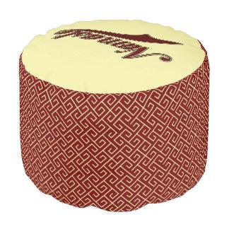 Namaste Borgoña roja elegante Puf Redondo