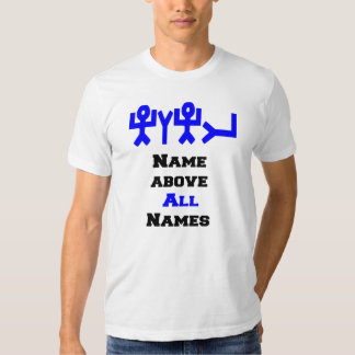 Name Above All Names Men's T-Shirt