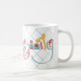 name Emily Coffee Mug