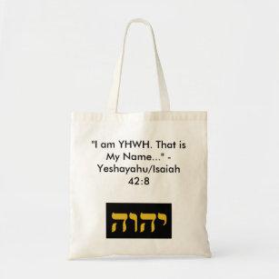 Yhwh In Hebrew Bags | Zazzle