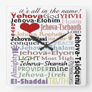 Names of God-Subway Art Square Wall Clock