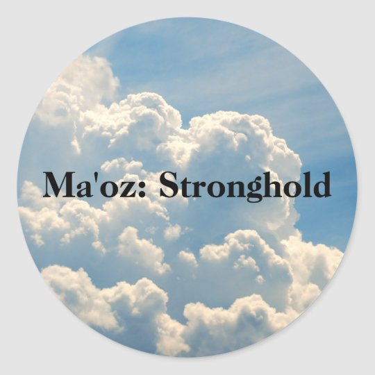 Names of GOD w/Meaning - Ma'oz Classic Round Sticker