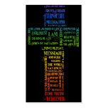 Names of Jesus Cross Business Card Templates
