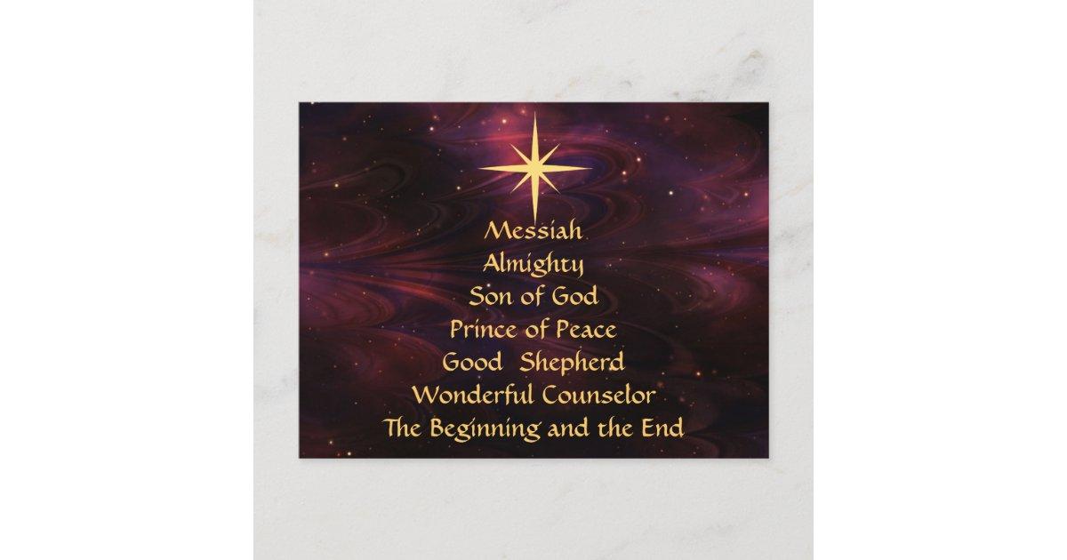 Names of Jesus - Customized Christmas Postcard | Zazzle.com