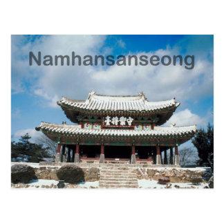 Namhansanseong Postcard