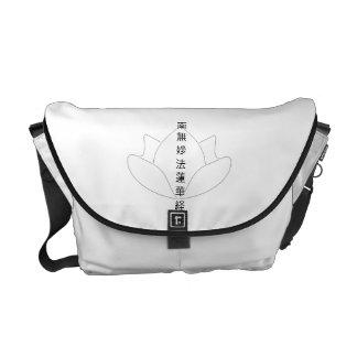 NamMyoHoRenGeKyo Lotus Bag