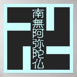 Namu Amida Butsu Print