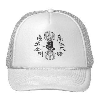Namudaishi/south non large teacher 遍 illuminating trucker hat