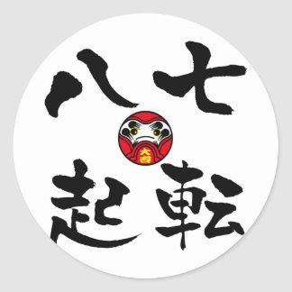 """""""Nanakorobi Yaoki"""" KANJI Classic Round Sticker"""