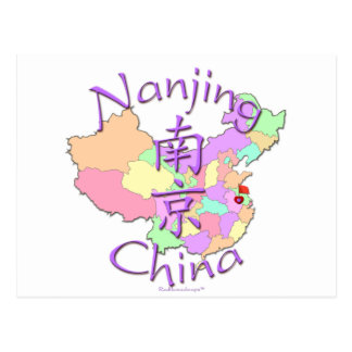 Nanjing China Postcard