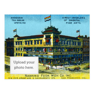 Nanking Fook Woh Co. Inc. Postcard