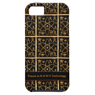 NANO Technology is future iPhone 5 Cover