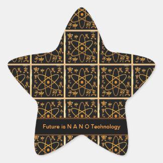NANO Technology is future Star Sticker