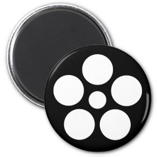 Nanokaichi hoshi umebachi magnet