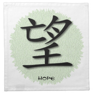 Napkins With Chinese Symbol For Hope On Mat