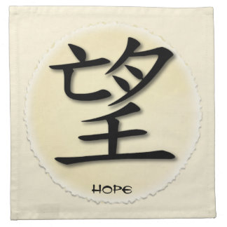 Napkins With Chinese Symbol For Hope ParchmentNAT