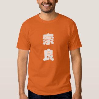 Nara 奈良 Kyoto shirt