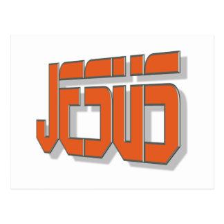 Naranja 3D de Jesús Postal