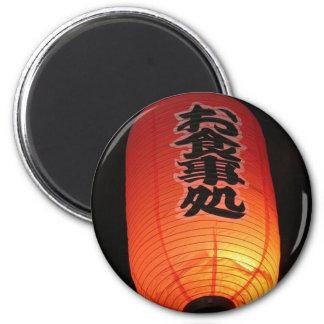 Naranja de Japón Imán Redondo 5 Cm