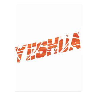 Naranja del cassé de Yeshua Postal
