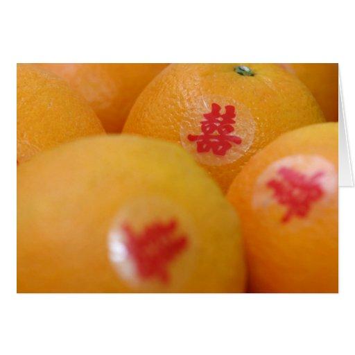 Naranjas de Shuan XI Felicitación