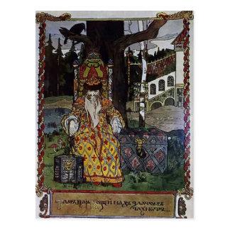 Narbut-Ejemplo de Heorhiy del poema de Alexander Postales
