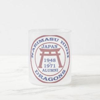 Narimasu High School Japan Dragons Frosted Glass Coffee Mug