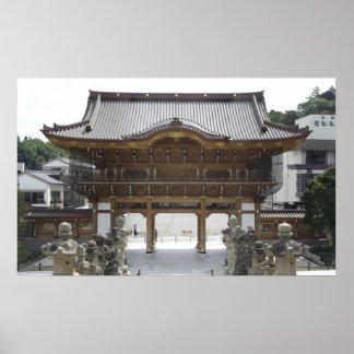 Narita Main Gate Poster