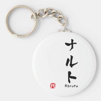 Naruto KATAKANA Basic Round Button Keychain