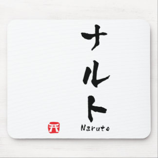 Naruto KATAKANA Mouse Pad