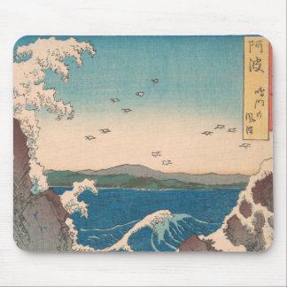 Naruto Whirlpool Japanese  Hiroshige art Mouse Pad