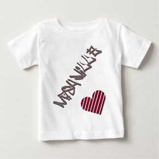 Nashville Love Baby T-Shirt
