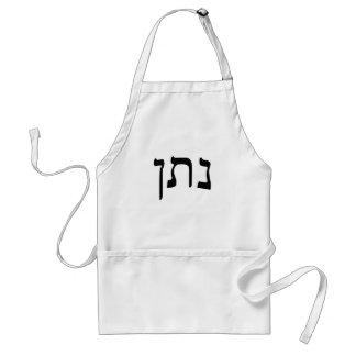 Natan (Nathan) - Hebrew Block Lettering Adult Apron