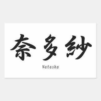 Natasha translated into Japanese kanji symbols. Rectangular Sticker