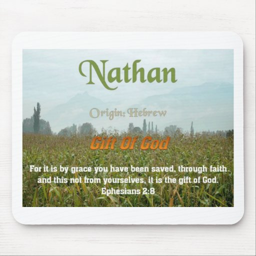 Nathan Name Meaning Mouse Pad Zazzle