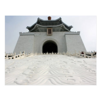 National Chiang Kai-shek Memorial Hall, Taipei Postcard