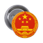NATIONAL EMBLEM OF THE PEOPLES REPUBLIC OF CHINA PINBACK BUTTONS