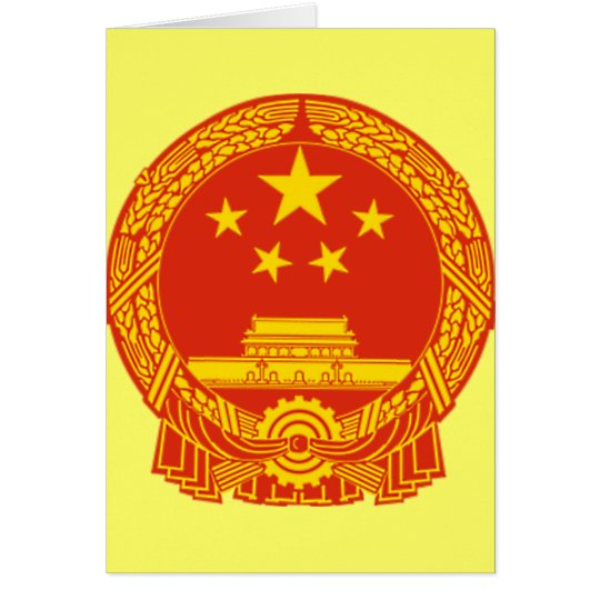 NATIONAL EMBLEM OF THE PEOPLES REPUBLIC OF CHINA CARD