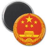 NATIONAL EMBLEM OF THE PEOPLES REPUBLIC OF CHINA REFRIGERATOR MAGNET