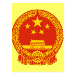 NATIONAL EMBLEM OF THE PEOPLES REPUBLIC OF CHINA POSTCARD