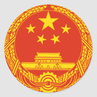 NATIONAL EMBLEM OF THE PEOPLES REPUBLIC OF CHINA STICKER