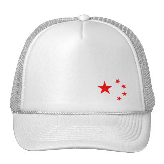 NATIONAL EMBLEM OF THE PEOPLES REPUBLIC OF CHINA TRUCKER HAT
