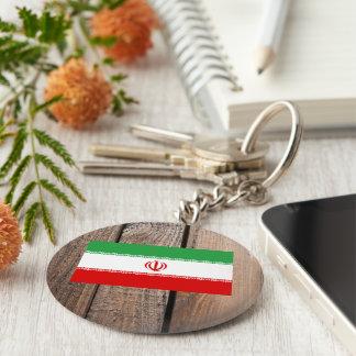 National Flag of Iran Basic Round Button Keychain