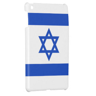 National flag of Israel - Authentic version iPad Mini Cover