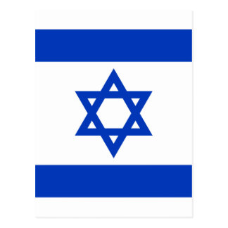 National flag of Israel - Authentic version Postcard