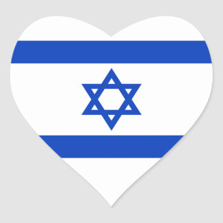 National flag of Israel - Authentic version Heart Sticker